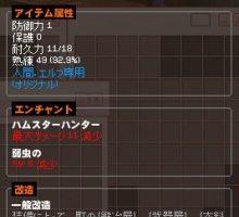 blog_import_5325a7d293661
