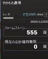 blog_import_5325a867a6674
