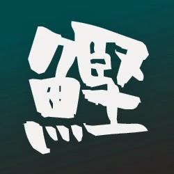 blog-simbol