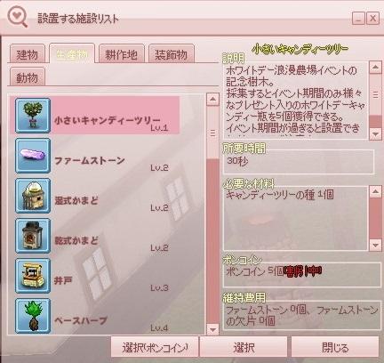 blog_import_5325a9087050d