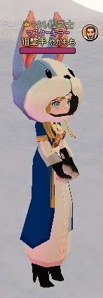 マビノギ-ポーシャの衣装