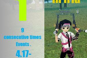 mabinogi-event-1