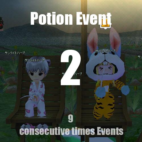 第二弾・マヌスのポーション釣りイベント
