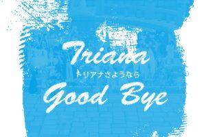 Triana-Good-Bye
