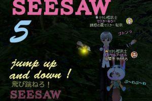 event-5