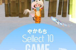 game-select-10-1