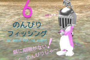mabinogi-event-6