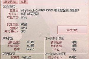 E381A1E38282E3828DE38190354