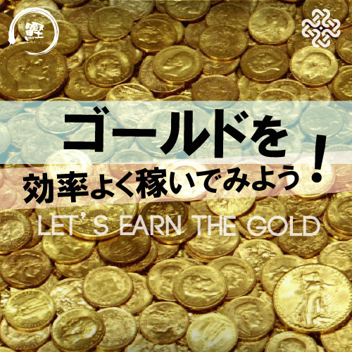 lets-earn-the-gold