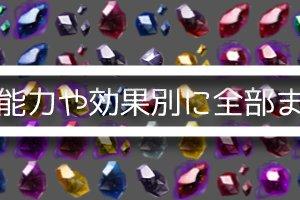 CrystalTop