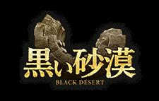 Blackdeser