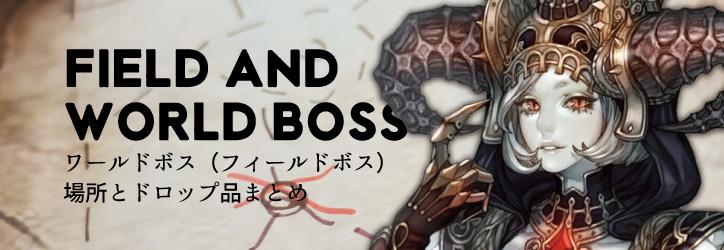 tos-boss