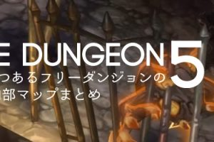 tos-free-dungeon