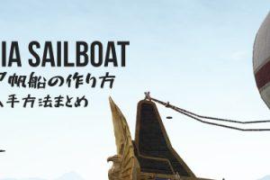 epheria-sailboat