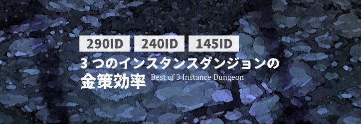 tos-best-id