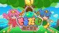 任天堂スイッチソフト「そるだむ 開花宣言」