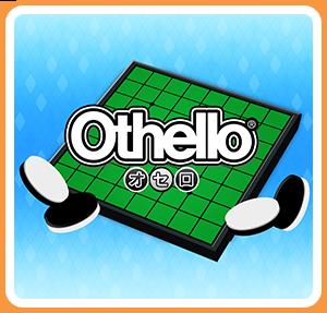 任天堂スイッチソフト「オセロ」