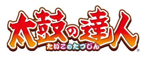 任天堂スイッチソフト「太鼓の達人」