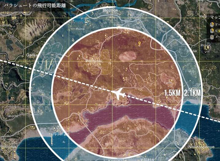 【PUBG】パラシュートで飛行できる距離(画像)