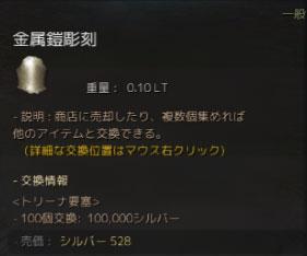 drop6