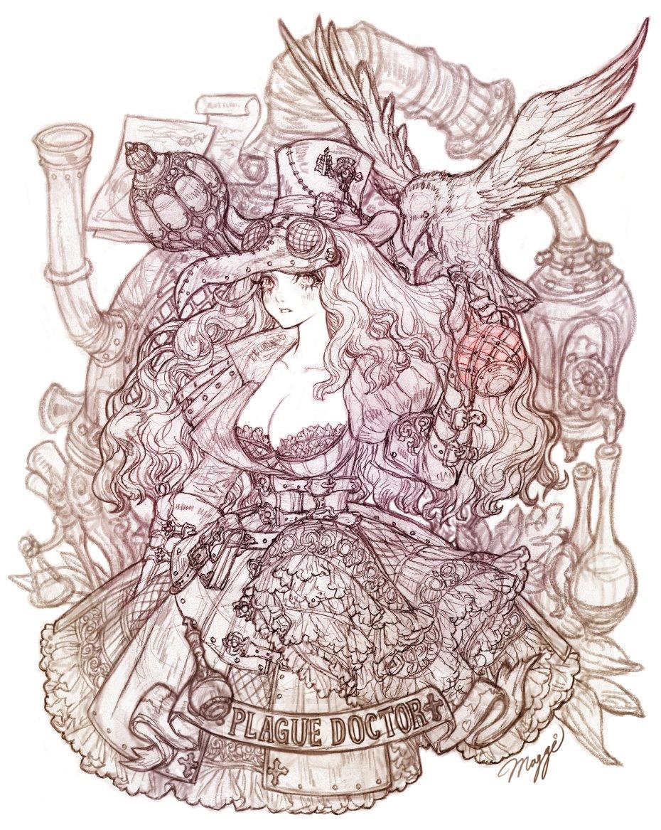 tos-woman-npc-art-23