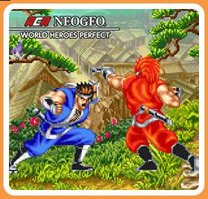 任天堂スイッチソフト「アケアカ NEOGEO  ワールドヒーローズパーフェクト」