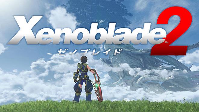 任天堂スイッチソフト「ゼノブレイド 2 」