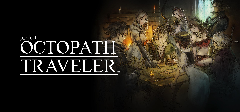 任天堂スイッチソフト「 Project OCTOPATH TRAVELER 」
