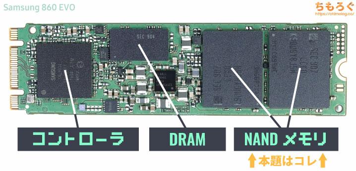 SSDの部品「NANDフラッシュメモリ」とは?