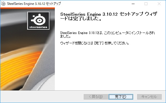 SteelSeries「Arctis 5」レビュー。このUSB ...