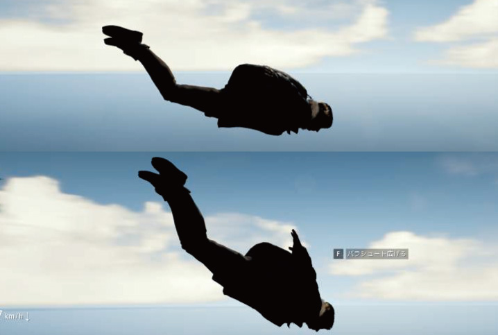 【PUBG】滑空を挟んでパラシュートの飛距離を伸ばす