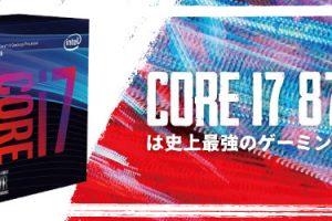 ようやく登場「Core i5 9400F」をレビュー:i5 8400の後継モデルを ...