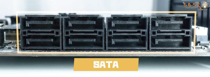 拡張スロットについて解説:SATAポート