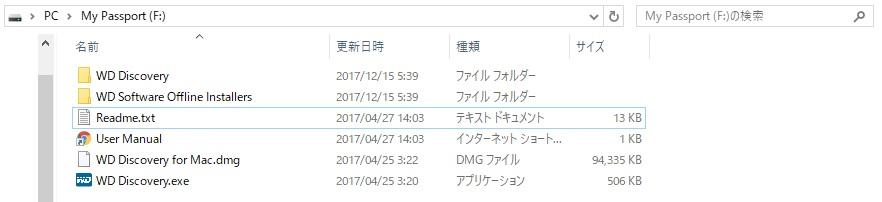WD製のポータブルHDD「My PassPort」をレビュー【WD Elementsと