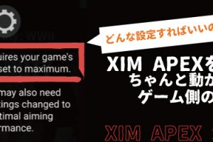 Xim Apex How To Change Dpi