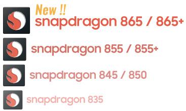 Snapdragon 800シリーズ最新モデル「865 / 865+」が登場