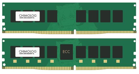 ECCメモリと普通のメモリ