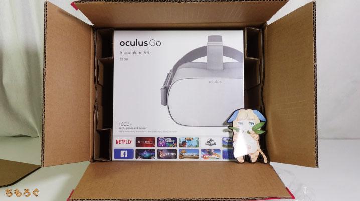 Oculus Goを開封