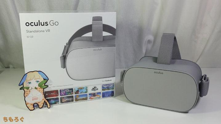 「Oculus Go」のレビューまとめ