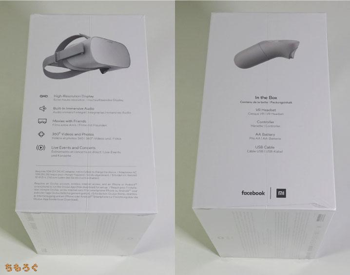 Oculus Goの化粧箱(側面)