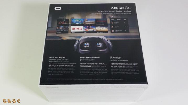 Oculus Goの化粧箱(背面)