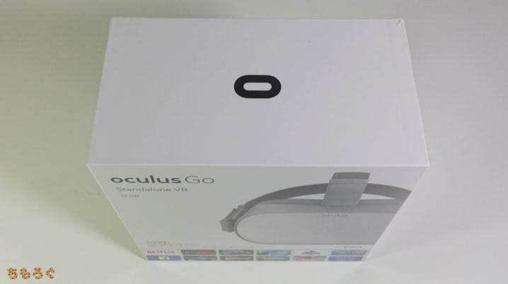 Oculus Goの化粧箱(天面)