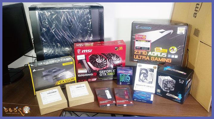 【予算15万】インテルの最新パーツで自作PC