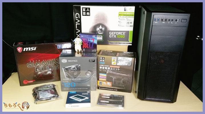 【予算20万】PUBG & ゲーム配信向け自作PC
