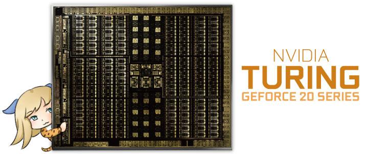 ついにNVIDIA Turing世代
