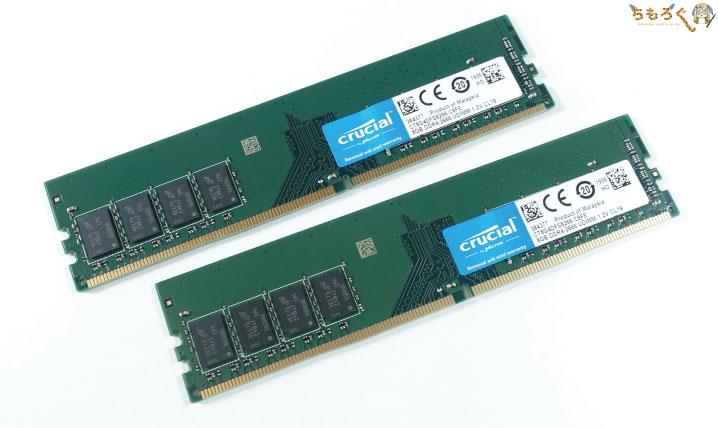 1. 初心者向けの王道メモリ 「Crucial DDR4-2666」