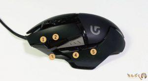 G502のボタン配置