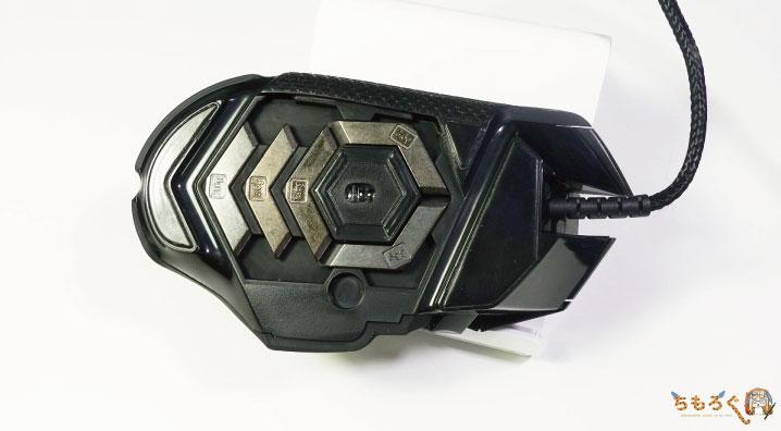 G502の重さ調整