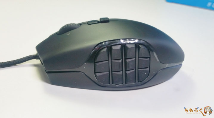G600tは20個ものボタンを配置する