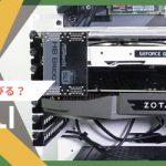 「NVIDIA SLI」のやり方と効果を解説。2枚挿しで性能は?